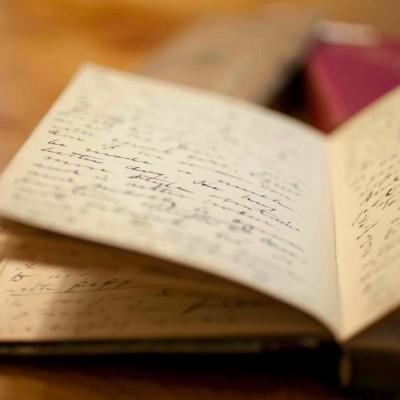 Ведем дневник на итальянском